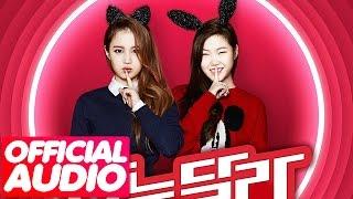 [MP3/DL] HI SUHYUN(LEE HI & LEE SUHYUN)(하이 수현) - I'm Different (나는 달라)(feat. BOBBY)