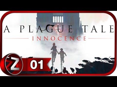 A Plague Tale: Innocence ➤ Наследие де Рунов ➤ Прохождение #1