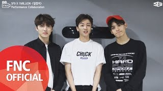 [SF Muvi] SF9 X 1MILLION SPECIAL COLLABORATION Behind