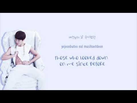 BTS (방탄소년단) – WE ON [Color coded Han|Rom|Eng lyrics]