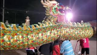 มังกรทองนครสวรรค์ งานตรุษจีน แห่จ้าวพ่อ จ้าวแม่ ปากน้ำโพ ประจำปี 2564