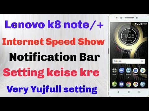 Lenovo K8 Note APN settings & network compatibility in India