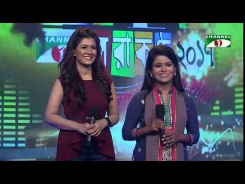 Shera Kontho 2017 :: Shaila :: Kano Asha Bedhe Rakhi