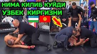 Киргизистон  Узбекистон   Новый БОЙ ММА