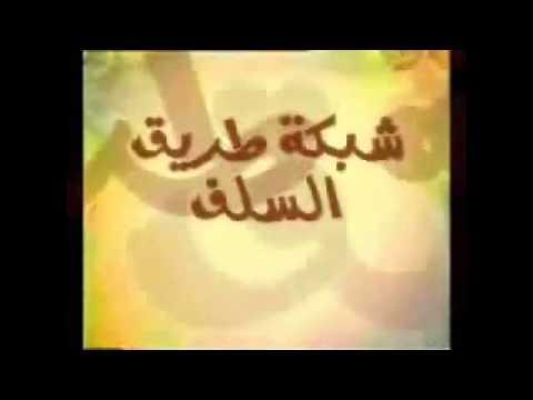 اداب المرور ا�لام كرتون اط�ال اسلامية