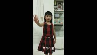 Publication Date: 2020-08-30 | Video Title: 邱品叡 P2168194