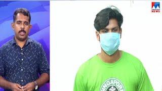 Kollam | Anchal | Murder | Report