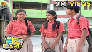 High School (హై స్కూల్ ) Telugu Daily Serial - Episode 99