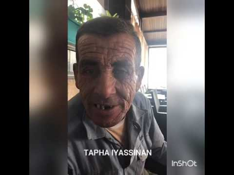 Vecchio brutto che canta