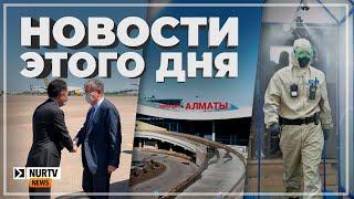 Для чего Токаев прилетел в Алматы и 125 млн на костюмы для полиции Алматы: Новости дня