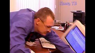Лучшие рекламные ролики Кама ТВ  The Best of Kama TV Commercials