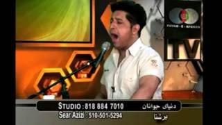 Sear Azizi- Khuda Buwad Yaaret (Live)
