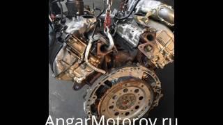 Двигатели Москва Крупнейший Склад Контрактных Двигателей в России.