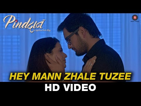 He Mann Jhale Tuze - Pinddaan Movie Song