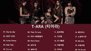 Playlist TARA 티아라 Best Songs 2021   티아라 최고의 노래모음   TARA 최고의 …