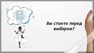 Обучение в Ереванском филиале РЭУ имени Г.В.Плеханова