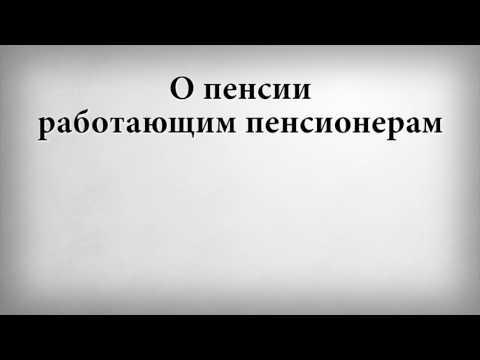 Федеральный закон от  N 213-ФЗ О внесении