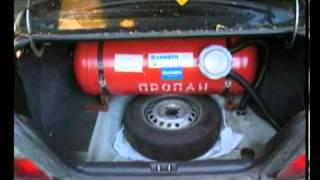 Газобалонное оборудование на авто(Газобалонное оборудование - какое оно? Прогресс не стоит на месте, и сегодня самое свежее предложение от..., 2013-12-23T06:10:18.000Z)