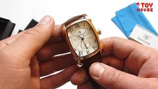 Хорошие часы из Китая. Противоударные, водонепроницаемые, стильные мужские часы BENYAR BY-5114 M.