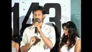 143 Hyderabad Movie Audio Function