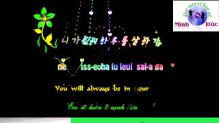 [Lyric kara HD]La la la- Suki (Hàn- Anh -Việt sub)