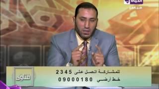 فتاوي - الشيخ \ أحمد صبري ...هل يجوز الجمع بين صيام العشر الأوائل من ذي الحجة وصيام القضاء