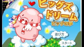 Piggy Games Flying Pig Games Online