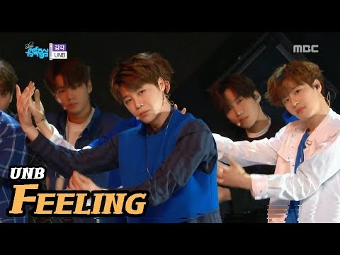 [HOT] UNB - Feeling, 유앤비 - 감각 Show Music core 20180414