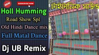 (Dj UB Remix) 3 Step Holl Haming Bass Mix 2020-Dj UB Recoding Studio Kakdeip Se || Dj Sourav Present