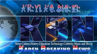 Karen Breaking News Mar/9/2019