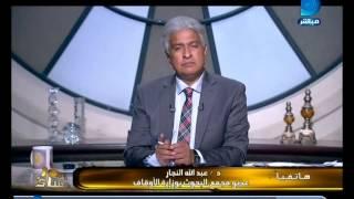 حلقة أخرى من مسلسل إثارة الجدل .. فوائد شهادات الإستثمار بين إجازة الأزهر وتحريم الجماعات الإرهابية