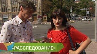 450 гривен и весь Киев твой?!  Что дает новая ID-карта туриста.  - Абзац! -  22.09.2017