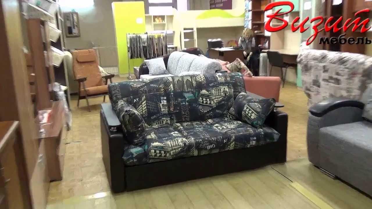 Купить диваны в спб недорого от производителя в интернет-магазине « вашакомната». Доставка из наличия за 1 день!. Большой выбор, самовывоз, рассрочка.