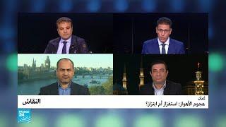 إيران - هجوم الأهواز: استفزاز أم ابتزاز؟
