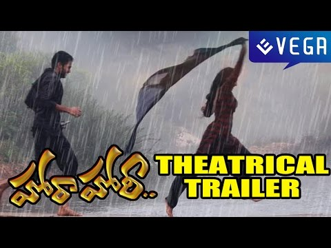 Teja's Hora Hori Theatrical Trailer : Latest Telugu Movie 2015