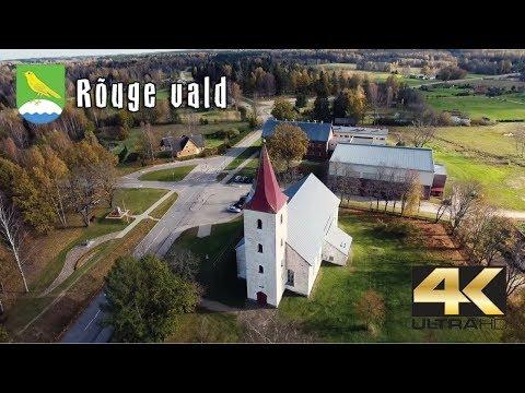 Rõuge 2016 (vaatetorn Pesapuu, Ööbikuorg, Rõuge suurjärv, Eesti Ema, kirik, Võrumaa)