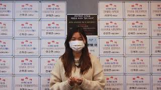 [부천 논술]23년 전통의 국어 논술 최강 탑국어논술학…