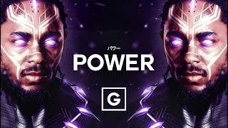 Kendrick Lamar x The Weeknd Type Beat - ''Power''