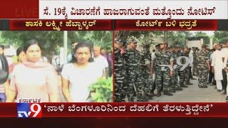 DK Shivakumar Case: ED Summons Lakshmi Hebbalkar, To Appear For Questioning On Sept 19