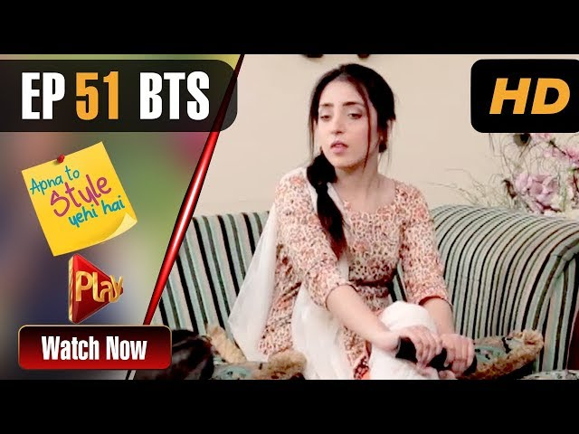 Apna To Style Yehi Hai - Episode 51 BTS | Play Tv Dramas | Sonia Rao, Saba Zaman | Pakistani Drama