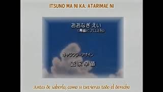 Itsuka Wakareru Kimi e - Revolver (Lesson XX Ending)