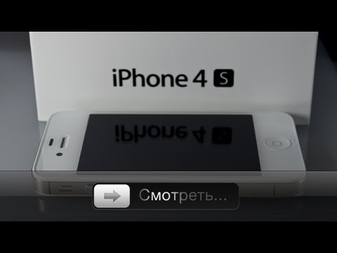 Обзор айфон 4s видео