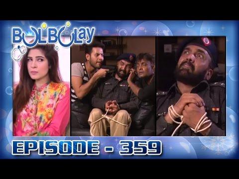 Bulbulay Ep 359 - ARY Digital Drama