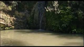 "KOUKLIA ΠΑΦΙΑ ΑΦΡΟΔΙΤΗ 2007  ""FONTANA AMOROSA""(πηγή του έρωτα..)"