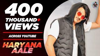 Haryana Aale | New Haryanvi song 2019 I Guri Aggarwal | Sonika Singh | Amit Saini Rohtakiya 2019