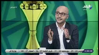 الماتش - تامر بدوي يكشف سبب خسارة منتخب مصر أمام جنوب أفريقيا.. ويوجه رسالة لاتحاد الكرة
