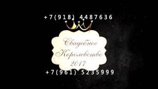 Свадебная выставка 2017 (промо ролик)