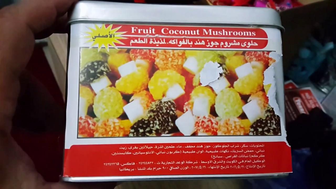 Fruit Coconut Mushrooms حلوى مشروم جوز الهند بالفواكه Youtube