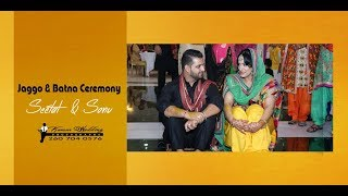 Punjabi Jaggo & Batna Highlight ||| www.KumarPhotographer.com