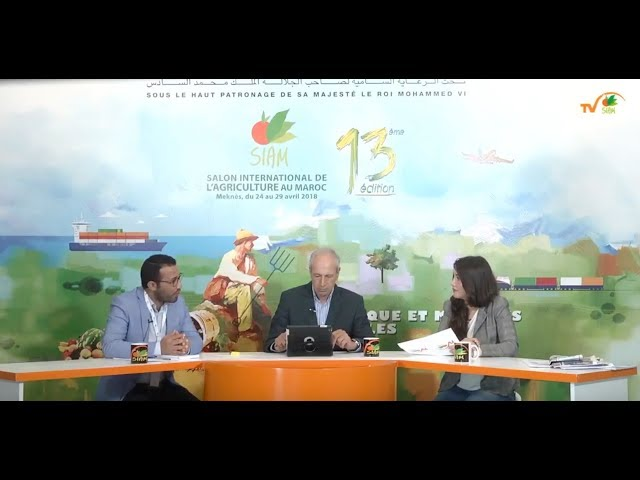 SIAM Salon International de l'Agriculture au Maroc/رضوان مبشور صحافي باسبوعية الايام